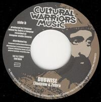 Dubwise 500