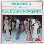 African 91079 - Choc Etumba