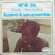 African 91031 - Veve 216