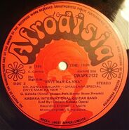 KABAKA INTERNATIONAL GUITAR BAND - ONYE MAM KA NMA LADO B
