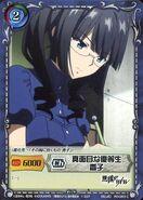 Akuma no Riddle SiegKrone Gree Card Set (53)