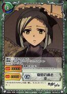 Akuma no Riddle SiegKrone Gree Card Set (42)