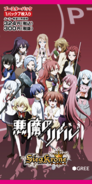 Akuma no Riddle SiegKrone Gree Card Set Booster Pack