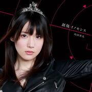 Soushou Innocence Maaya Uchida Cover Limited