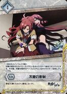 Akuma no Riddle SiegKrone Gree Card Set (85)