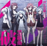 Akuma no Riddle Character Ending Theme Collection 2