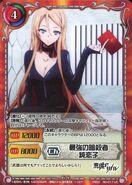 Akuma no Riddle SiegKrone Gree Card Set (17)