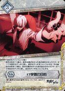 Akuma no Riddle SiegKrone Gree Card Set (83)