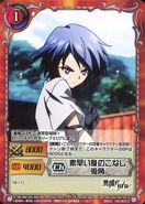 Akuma no Riddle SiegKrone Gree Card Set (3)