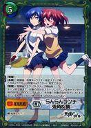 Akuma no Riddle SiegKrone Gree Card Set (51)