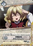 Akuma no Riddle SiegKrone Gree Card Set (16) (Starter Deck)