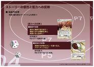 Akuma no Riddle SiegKrone Gree Card Set Promo Material (14)
