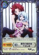 Akuma no Riddle SiegKrone Gree Card Set (54)