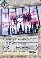 Akuma no Riddle SiegKrone Gree Card Set (76)