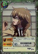 Akuma no Riddle SiegKrone Gree Card Set (8) (Starter Deck)
