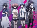 """Akuma no Riddle"" Character Ending Theme Shuu Kuro Kumikyoku Jo"