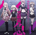 Akuma no Riddle Character Ending Theme Collection 3