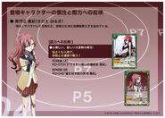 Akuma no Riddle SiegKrone Gree Card Set Promo Material (7)