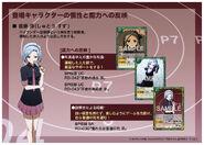 Akuma no Riddle SiegKrone Gree Card Set Promo Material (11)