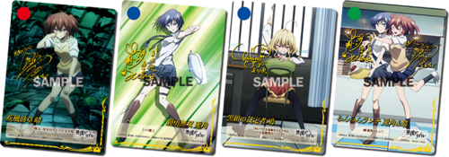 Akuma no Riddle SiegKrone Gree Card Set Autographed Cards Example