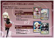 Akuma no Riddle SiegKrone Gree Card Set Promo Material (4)