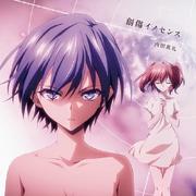 Soushou Innocence Maaya Uchida Cover