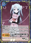 Akuma no Riddle SiegKrone Gree Card Set (62)