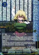 Akuma no Riddle SiegKrone Gree Card Set (63) (Holographic)