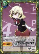 Akuma no Riddle SiegKrone Gree Card Set (47)