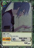 Akuma no Riddle SiegKrone Gree Card Set (34)
