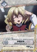 Akuma no Riddle SiegKrone Gree Card Set (75)