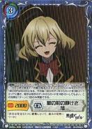 Akuma no Riddle SiegKrone Gree Card Set (3) (Promotional)