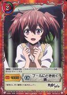 Akuma no Riddle SiegKrone Gree Card Set (6)
