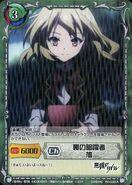 Akuma no Riddle SiegKrone Gree Card Set (38)