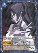 Akuma no Riddle SiegKrone Gree Card Set (70)