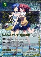 Akuma no Riddle SiegKrone Gree Card Set (51) (Holographic)