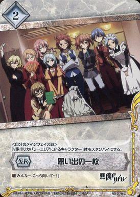 File:Akuma no Riddle SiegKrone Gree Card Set (79).jpeg