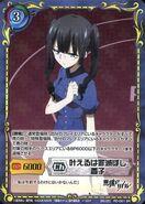 Akuma no Riddle SiegKrone Gree Card Set (61)