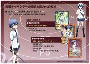Akuma no Riddle SiegKrone Gree Card Set Promo Material (2)