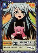 Akuma no Riddle SiegKrone Gree Card Set (10) (Starter Deck)