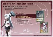 Akuma no Riddle SiegKrone Gree Card Set Promo Material (6)