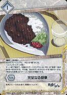 Akuma no Riddle SiegKrone Gree Card Set (78)