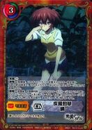 Akuma no Riddle SiegKrone Gree Card Set (15)