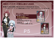 Akuma no Riddle SiegKrone Gree Card Set Promo Material (8)