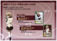 Akuma no Riddle SiegKrone Gree Card Set Promo Material (9)