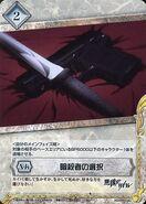 Akuma no Riddle SiegKrone Gree Card Set (82)