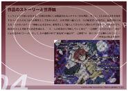 Akuma no Riddle SiegKrone Gree Card Set Promo Material (1)