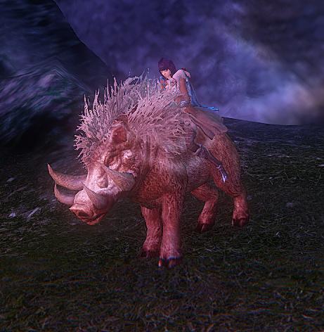 File:Feral Boar - mount.png