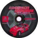 Rrr jp cd