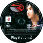 Rre cd ps2 eu